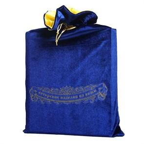 Мешок подарочный бархатный 33х56, цвет ультрамарин