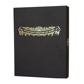 Подарочная коробочка с золотой патиной 29х23х5, цвет черный