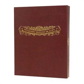 Подарочная коробочка с золотой патиной 29х23х5, цвет бордовый