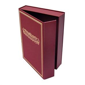 Подарочная упаковка (коробка) 24х18х5, цвет бордовый