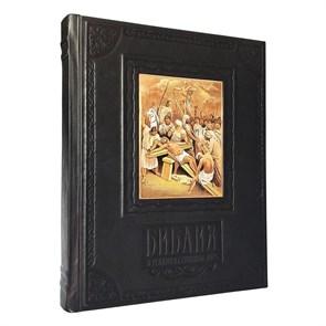 Библия в кожаном переплете в гравюрах Гюстова Доре