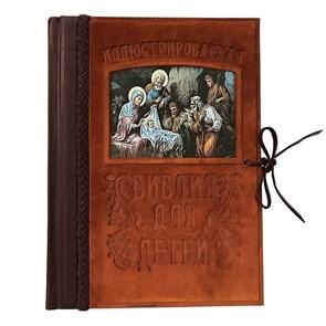Иллюстрированная издание Библии для детей