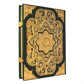 Коран на арабском языке с филигранью (золото) и гранатами в кожаном переплете