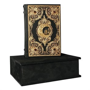 Коран с филигранью (золото) и гранатами в кожаном переплете