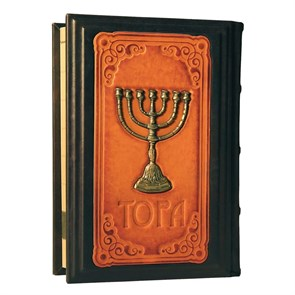 """Книга """"ТОРА с Гафтарот на двух языках: русском и иврите"""" с литьем в кожаном переплете"""