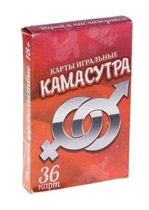 "Карты игральные ""Камасутра"""