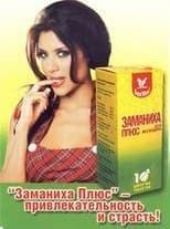 """Возбудитель для женщин """"Заманиха Плюс"""", 10 таблеток"""