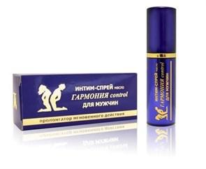 Интим-спрей (масло) Гармония control/ Пролонгатор для мужчин коробка с флаконом