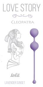 {{photo.Alt    photo.Description    'Сиреневые вагинальные шарики Cleopatra Lavender Sunset'}}
