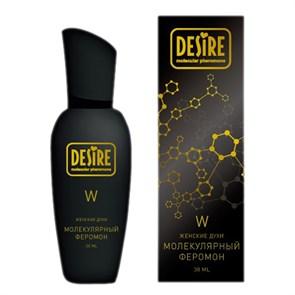 Духи Desire с женскими молекулярными феромонами, 30 мл