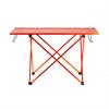 Стол складной туристический Orange