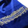 Мешок подарочный бархатный 30х46, цвет ультрамарин