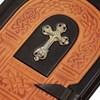 Православный Молитвослов с крестом в кожаном переплете