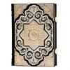 Коран с филигранью (серебро) и топазами в кожаном переплете